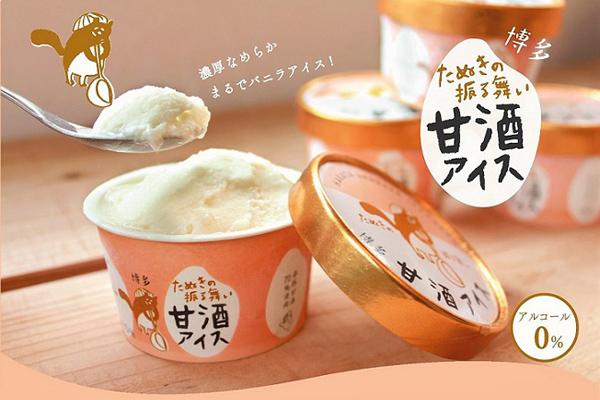 甘酒アイス 350円