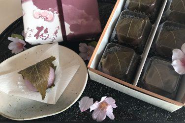 梅屋の桜餅