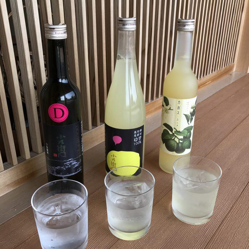 夏期限定!!「冷酒」登場
