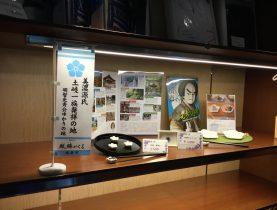 NHK大河ドラマ「麒麟がくる」グッズ販売中