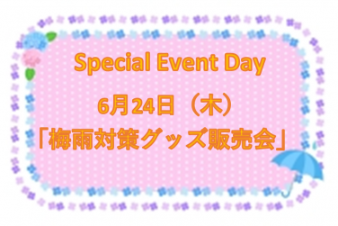 Special Event Day